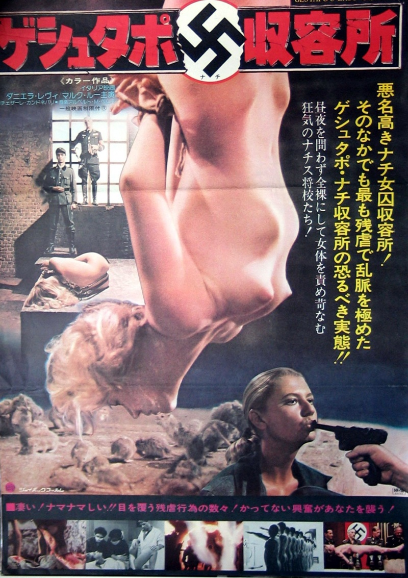 Смотреть 3 Рейх Порно