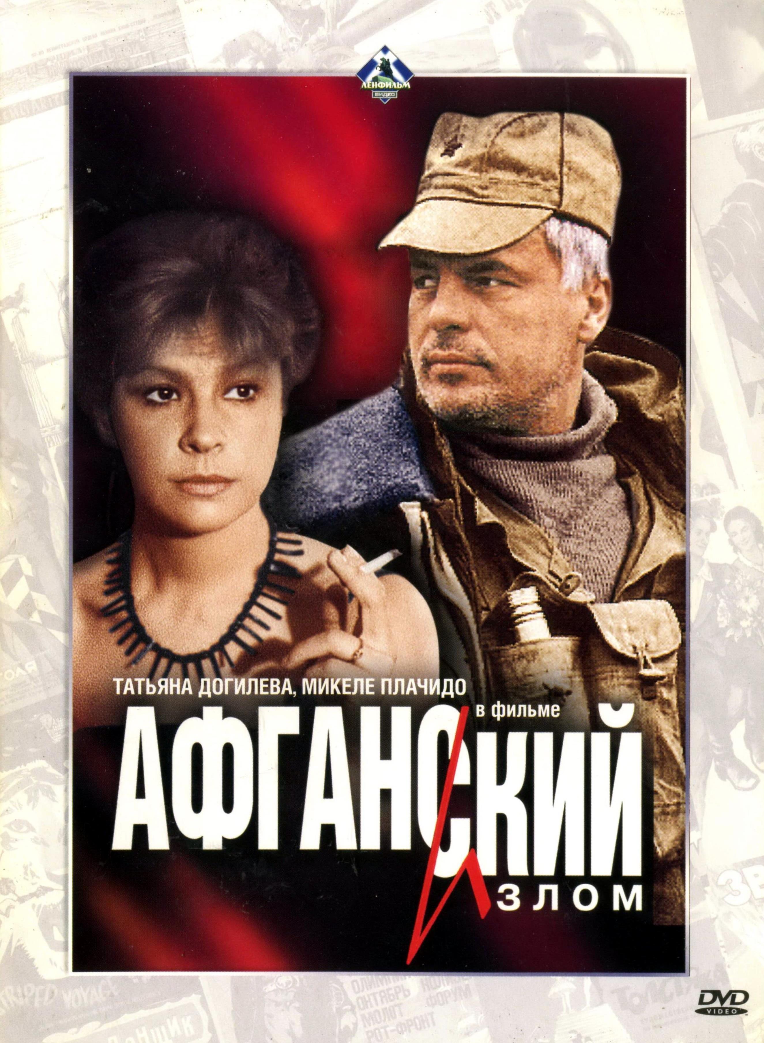 kinopoisk.ru--985939--o--.jpg