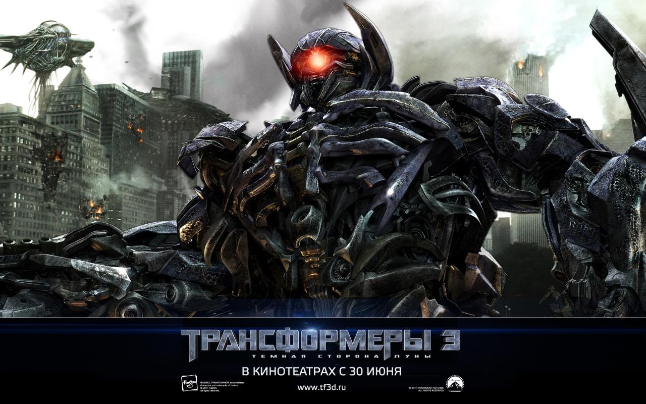 Трансформеры 3 Тёмная сторона Луны  КиноПоиск