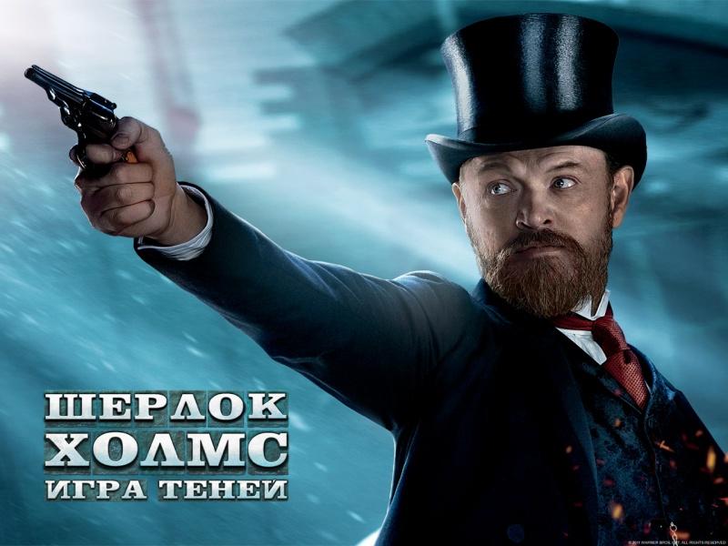 Скачать Игру Шерлок Холмс 2012 Через Торрент На Русском - фото 7