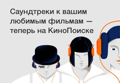 «Ёлки 1914» — 2014