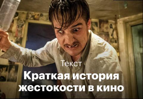 Договор с актером на исполнение роли