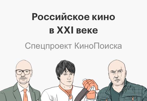 «Фильм Онлайн 8 Мм Смотреть Онлайн В Хорошем Качестве» — 2015