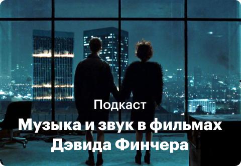 <b>Ворошиловский стрелок</b> — актеры и съемочная группа ...