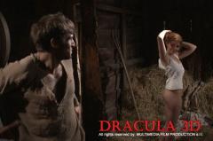 Дракула 3D