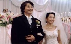 Моя маленькая невеста