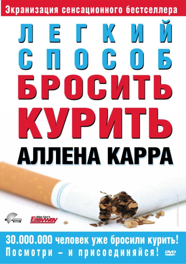 Бросаю курить процессы