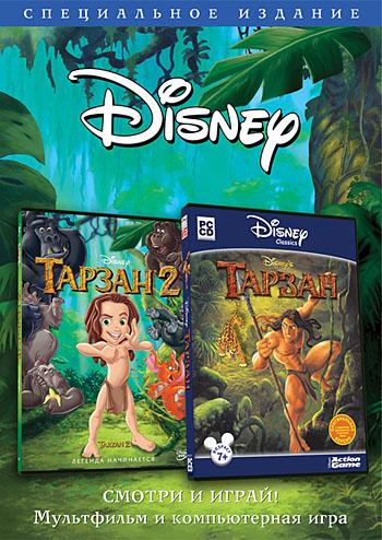 тарзан обложку dvd