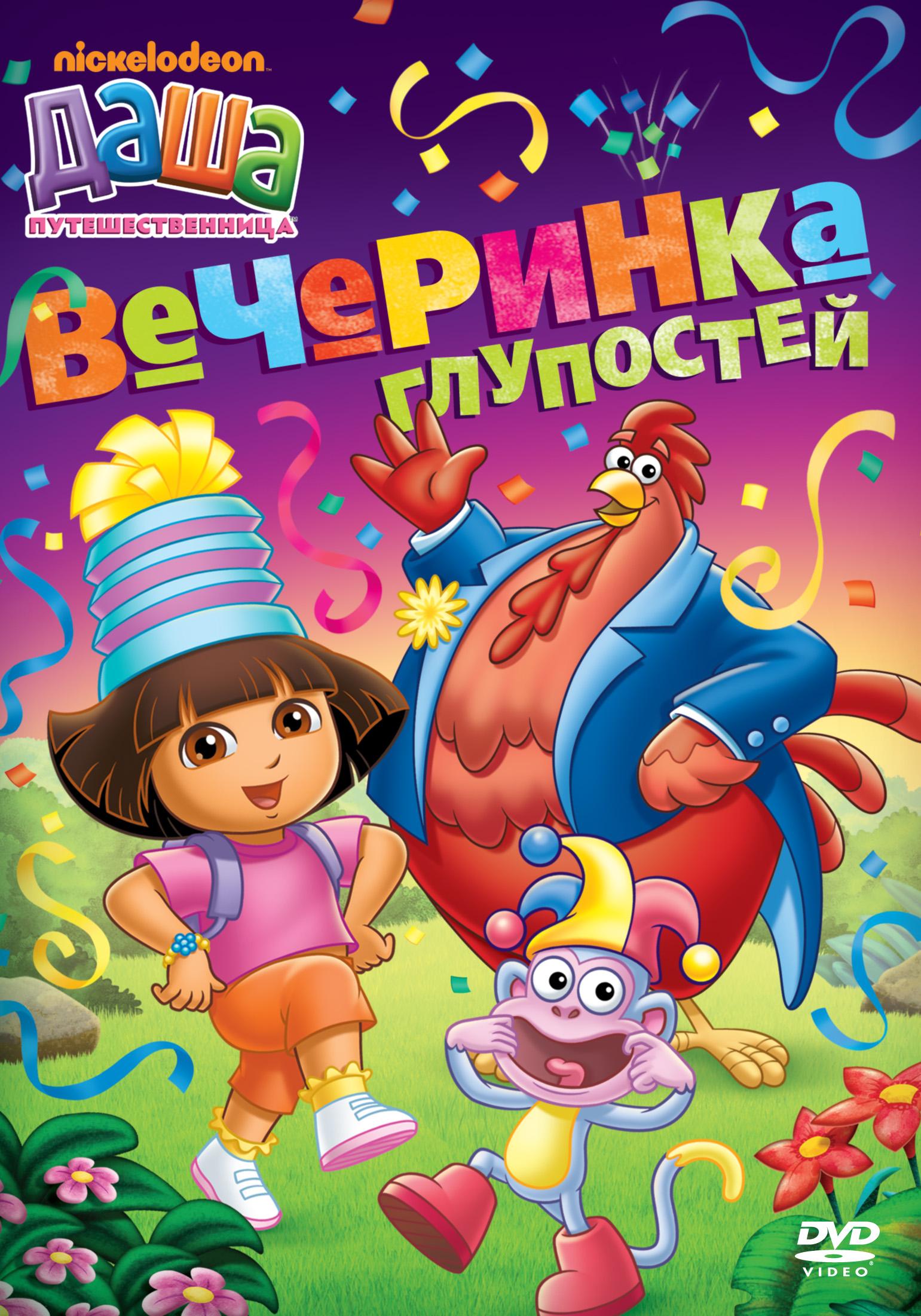 http://st.kp.yandex.net/images/cover/30674_1.jpg