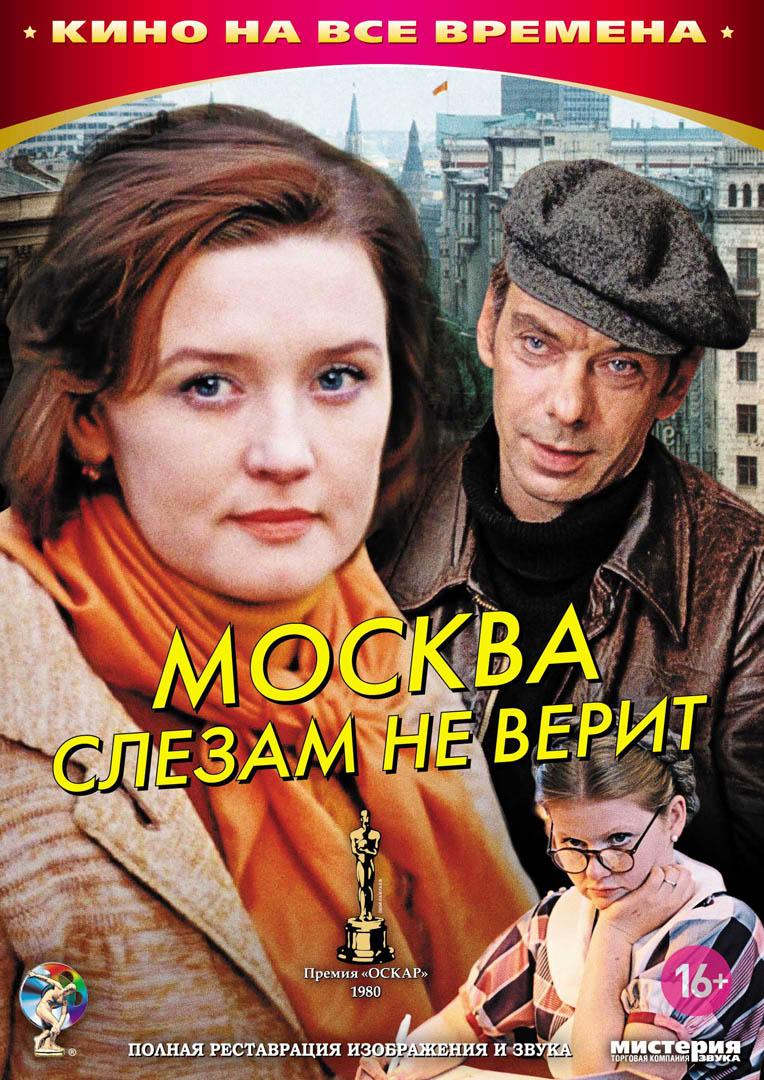 Фильм любит не любит (2014) скачать торрент в хорошем качестве hd.