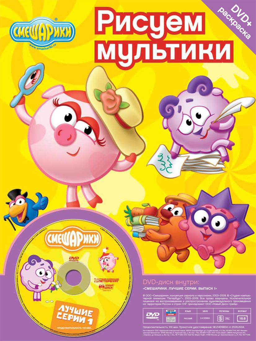 Россия 2011 год реж екатерина салабай