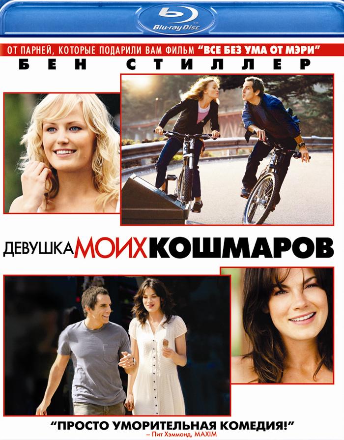 Фильм комедия 2018 январь