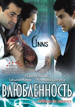 http://www.kinopoisk.ru/images/cover/5915_1.jpg
