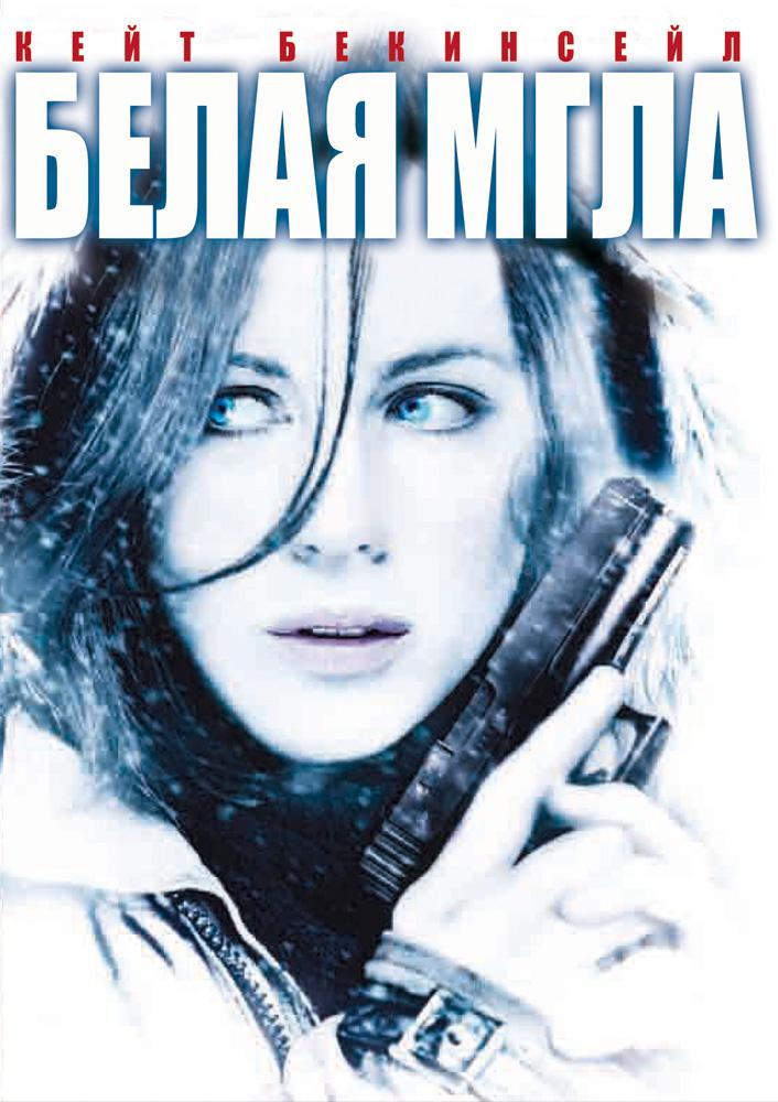 dvd крылья 2006: