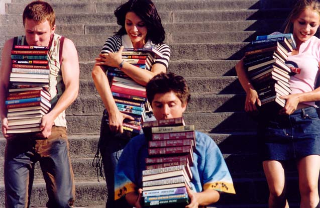 «Похитители Книг» / 2003