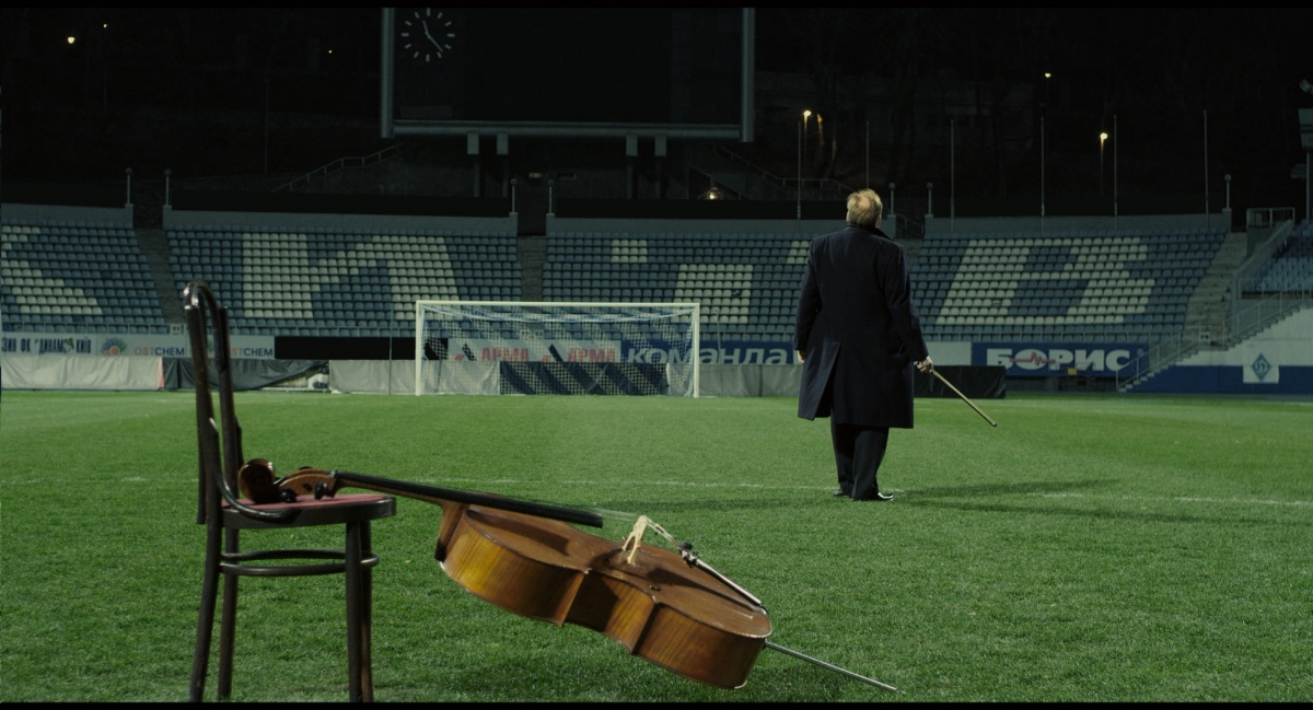 Лобановский навсегда /  (2016)