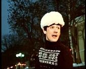 Покровские ворота 1982 кадры