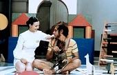 Бинго Бонго 1982 кадры