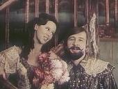 кадр №1 из фильма Сказки старого волшебника (1984)