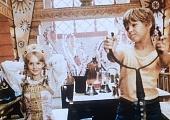 кадр №3 из фильма Там, на неведомых дорожках... (1982)