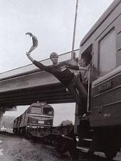Поезд Вне Расписания Скачать Торрент - фото 4