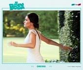 Моя первая свадьба 2011 кадры
