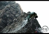 Чародей и Белая змея 2011 кадры