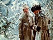 кадр №2 из фильма Двенадцать месяцев (1973)
