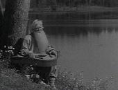 кадр №1 из фильма Кащей Бессмертный (1944)