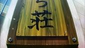 Кошечка из 'Сакурасо' 2012 кадры