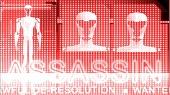 Трон: Восстание 2012 кадры