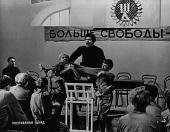 Республика ШКИД 1966 кадры