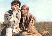 кадр №1 из фильма Иван да Марья (1974)