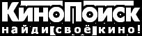 КиноПоиск – Все фильмы планеты