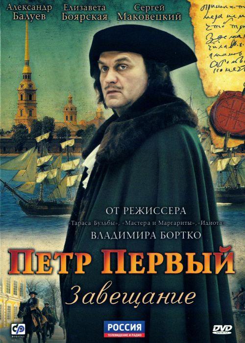 Лесбийские Шалости Джеммы Уилан – Игра Престолов (2011)