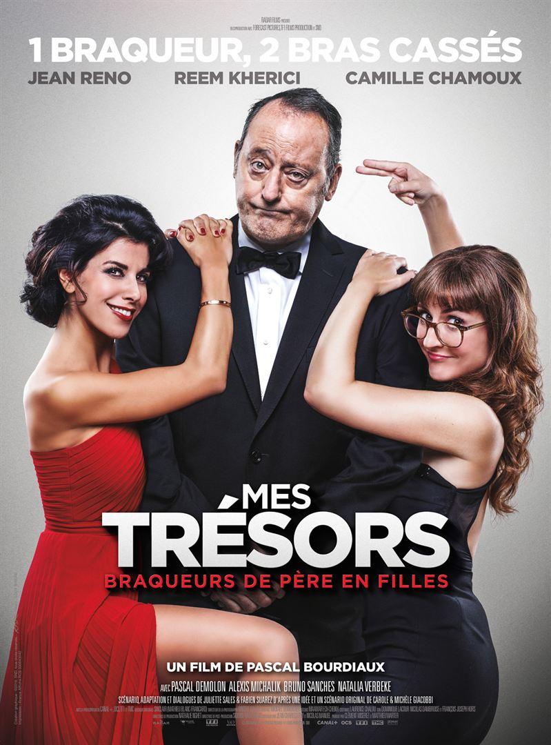 Семейное ограбление / Mes trésors (2017)