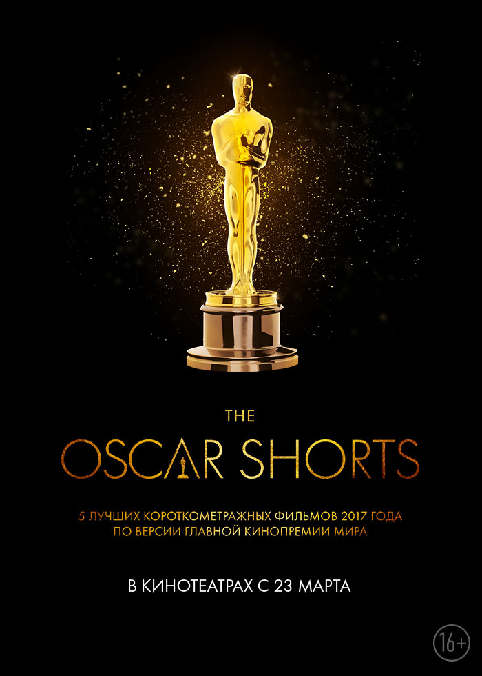 Oscar Shorts 2017: Фильмы / The Oscar Nominated Short Films 2017: Live Action (2017)