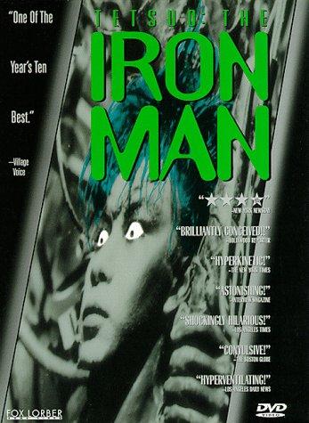Тэтсуо: Железный человек (Tetsuo: Iron Man)