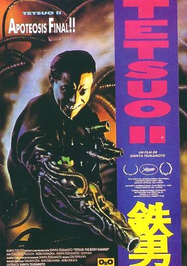 Тэтсуо 2: Человек-молот (Tetsuo II: Body Hammer)