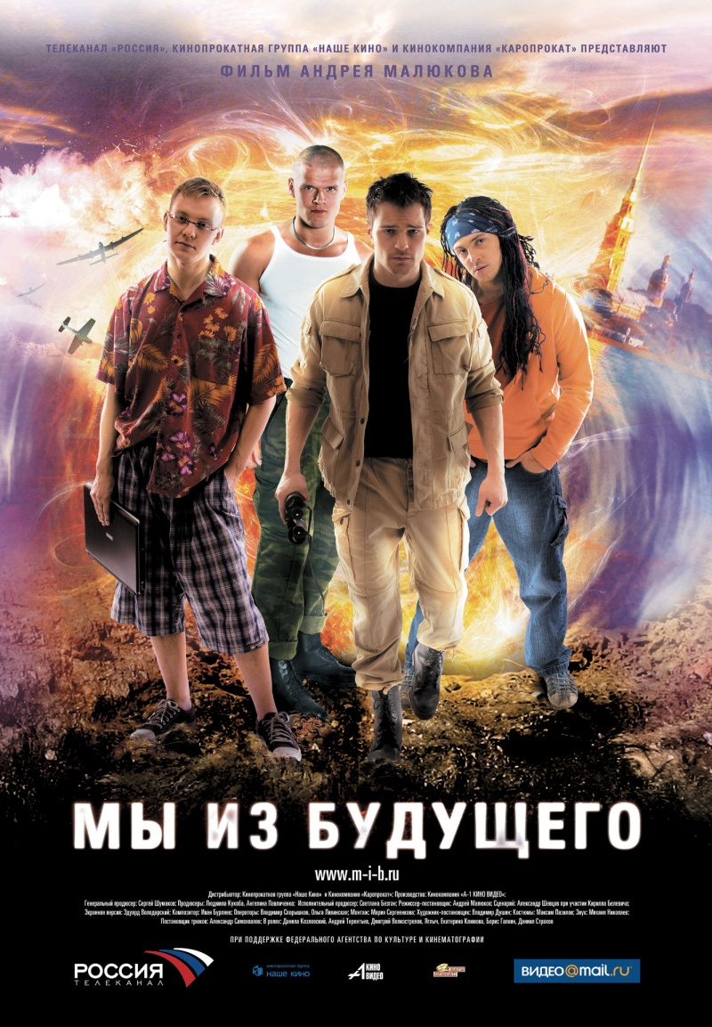www.kinopoisk.ru/images/poster/694934.jpg