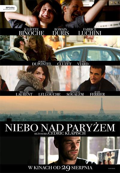 Впечатления о новых фильмах - Страница 2 845026
