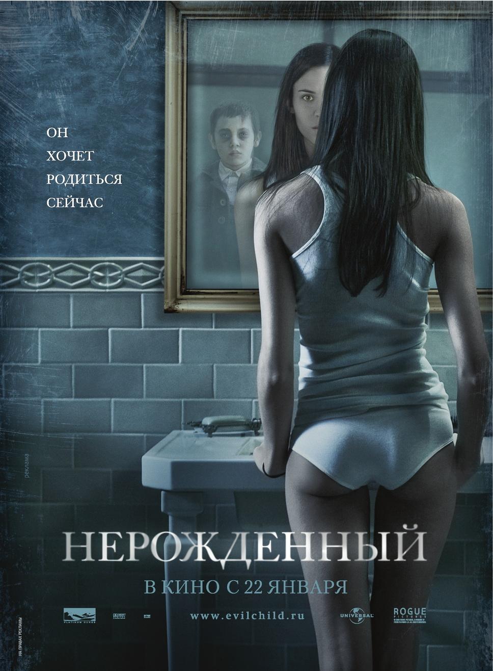http://www.kinopoisk.ru/images/poster/883000.jpg