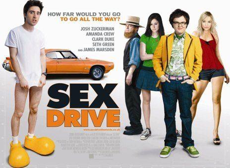 Фильм секс драйф