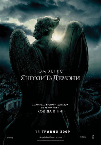 http://www.kinopoisk.ru/images/poster/944047.jpg