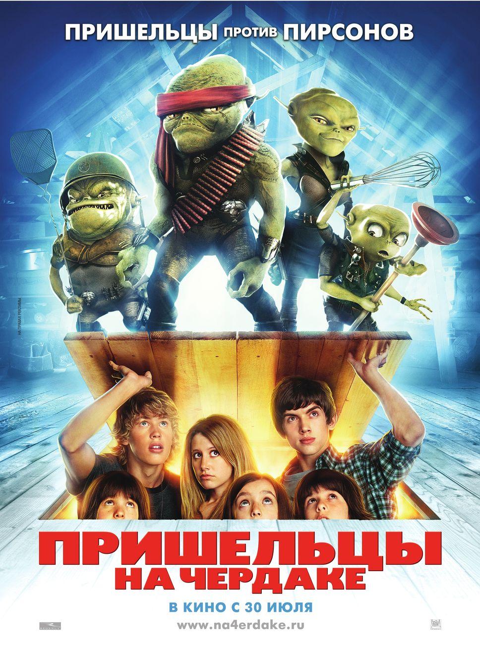 http://www.kinopoisk.ru/images/poster/953135.jpg