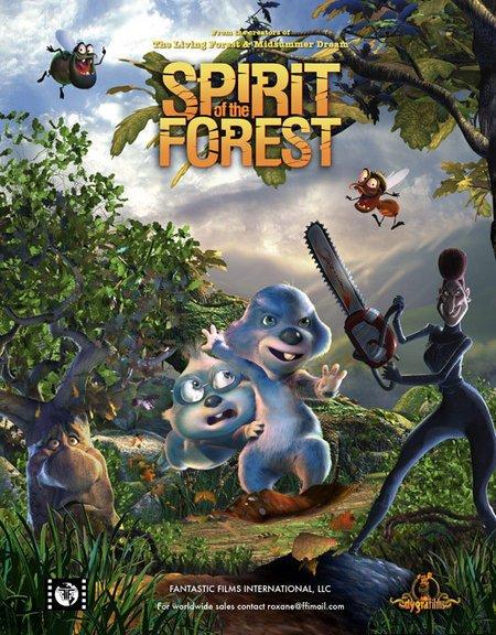 Дух живого леса (Espíritu del bosque)