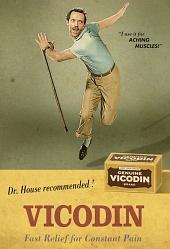 «Смотреть Доктор Хаус Киного» — 1985