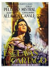 Постер Рабы Карфагена