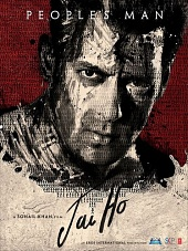 Да здравствует победа! / Jai Ho (2014)