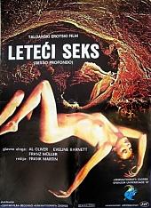 Глубокий секс 1980